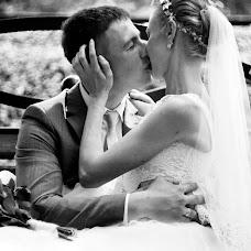 Wedding photographer Alisher Makhmadaliev (Makhmadalievv). Photo of 19.12.2016