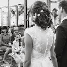 ช่างภาพงานแต่งงาน Inna Franc (InnaFranz) ภาพเมื่อ 31.03.2019