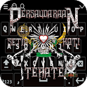 PSHT Keyboard Tema icon