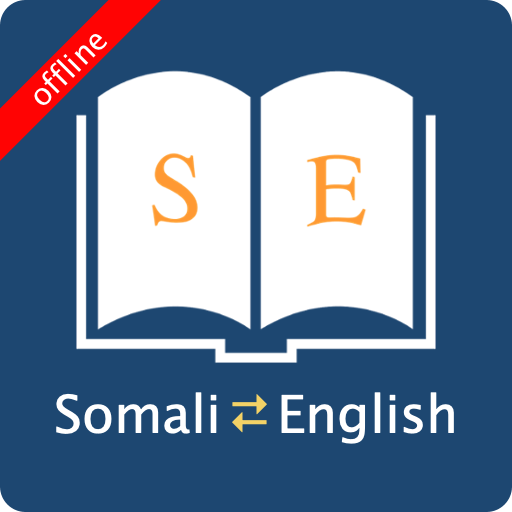 dictionary english to somali free download software