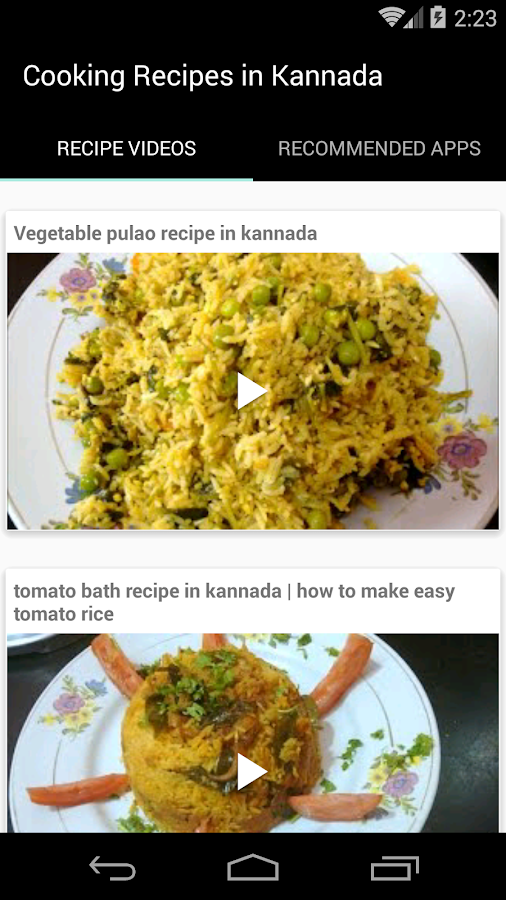 Cooking recipes in kannada android apps on google play cooking recipes in kannada screenshot forumfinder Choice Image