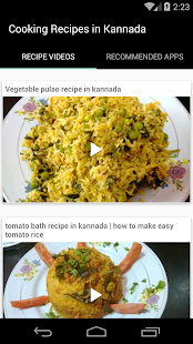 Cooking recipes in kannada apps on google play screenshot image forumfinder Gallery