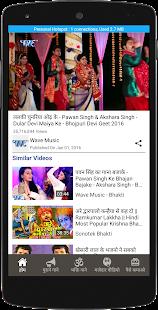 Bhojpuri Hits 3