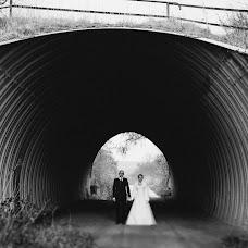 Wedding photographer Kathrin Vogel (taleoftwohearts). Photo of 29.01.2014