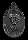 เหรียญหลวงพ่อคูณ ปี 2517 บล็อกหูขีด เนื้อทองแดง วัดสระแก้ว