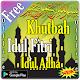 Khutbah Idul Fitri Dan Idul Adha (app)