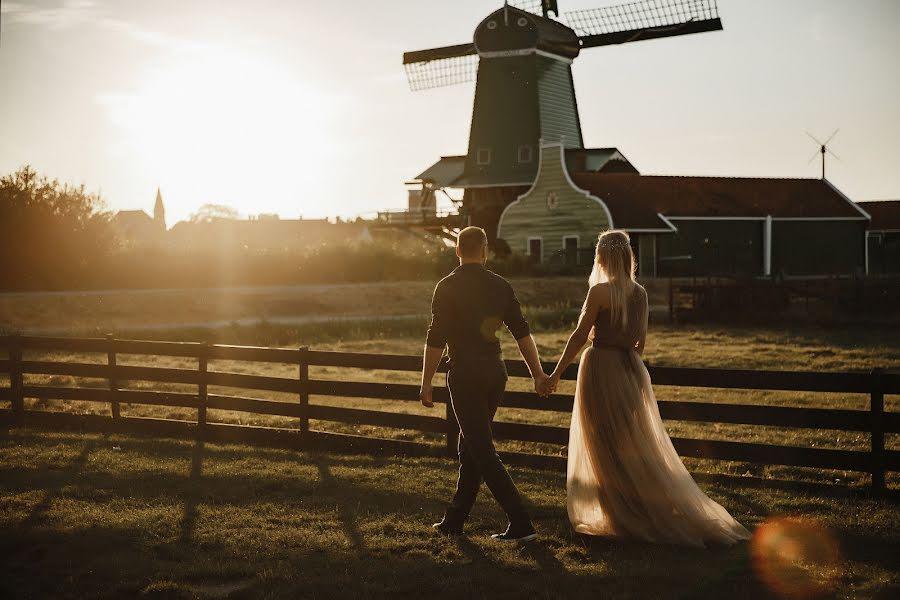 Wedding photographer Ekaterina Zamlelaya (KatyZamlelaya). Photo of 27.10.2019