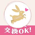 無料で出会いが叶うチャットファースト 暇トークや恋愛に最高な完全使い放題! icon
