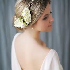 Wedding photographer Inna Porozkova (25october). Photo of 02.06.2017