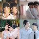 Thai BL TV series