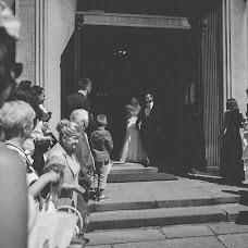 Wedding photographer Dominik Imielski (imielski). Photo of 21.09.2015