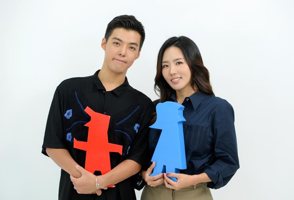 lee sang hwa kangnam marriage 1