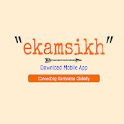 EkamSikh