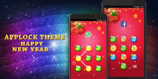 玩個人化App|應用鎖主題皮膚新年快樂(超級應用鎖專用)免費|APP試玩