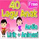 Indonesian children song (app)