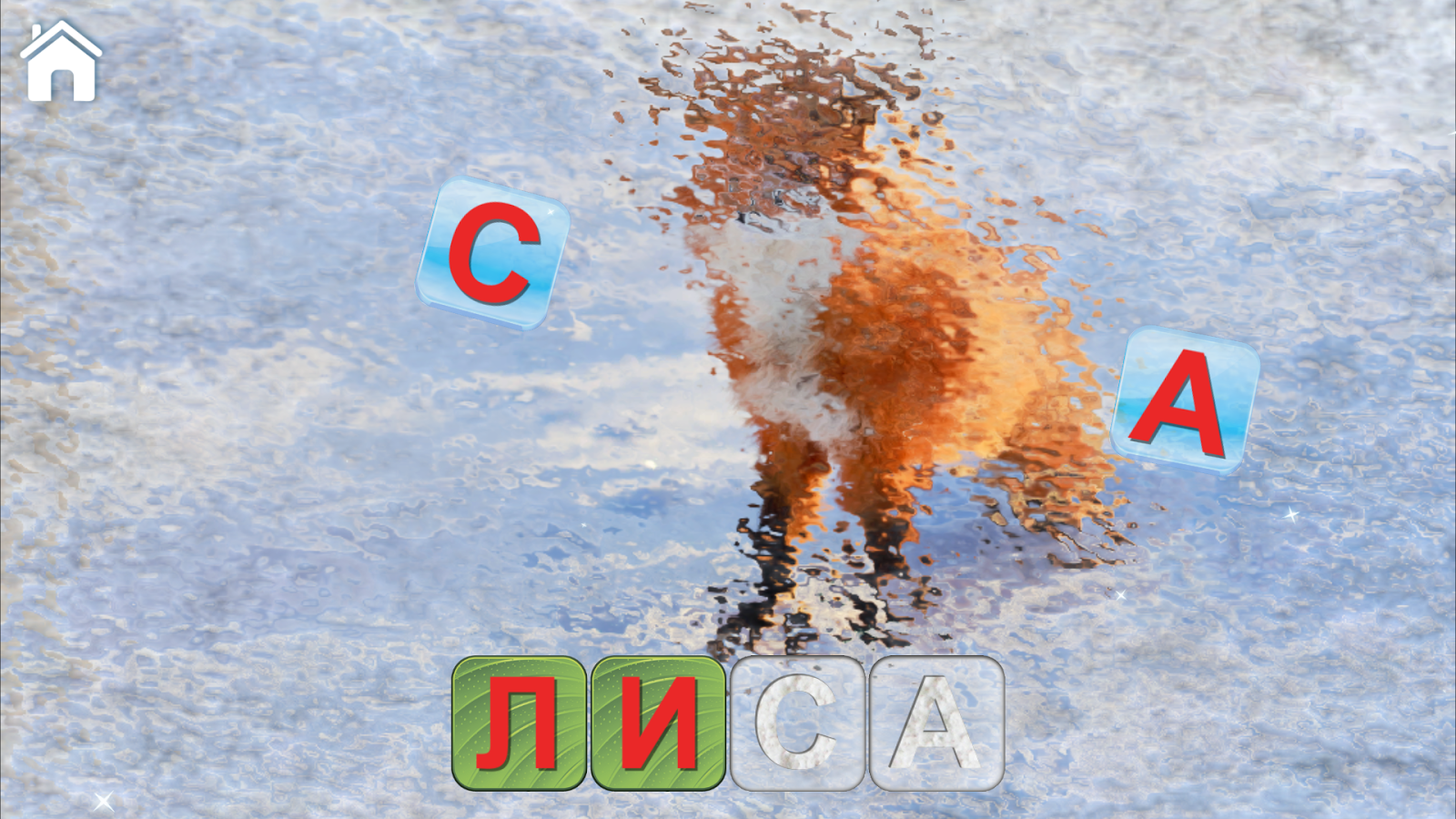 азбука алфавит для детей для android - Блог