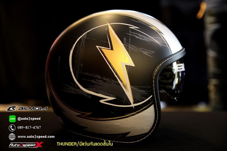 หมวกกันน็อค BILMOLA VOYAGER THUNDER 2017