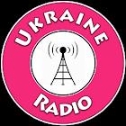 Ukraine Radio icon