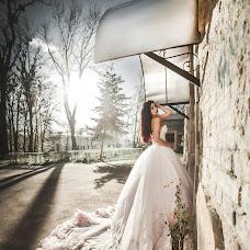 Wedding photographer Valentin Porokhnyak (StylePhoto). Photo of 23.04.2017