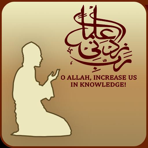 Daily Islamic Dua