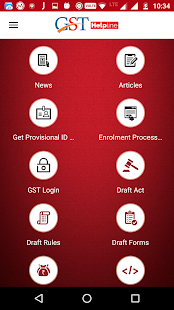 GST Helpline- screenshot thumbnail