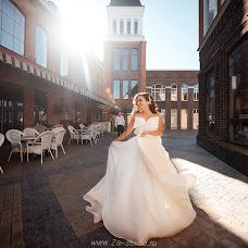 Wedding photographer Anastasiya Steshova (anastasiyaalexey). Photo of 19.10.2018