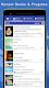 screenshot of Librera - reads all books, PDF Reader