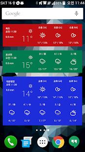 날씨는 (기상청 날씨, 미세먼지)- screenshot thumbnail