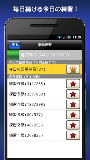 u8a9eu5f59u529bu8a3au65ad FREE 3.0.6 Windows u7528 6
