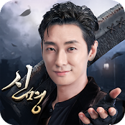 신명 [Mega Mod] APK Free Download