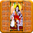 Shiva Door Lock Screen APK