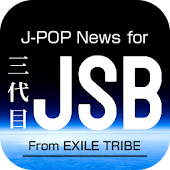 三代目JSB from EXILE TRIBE News
