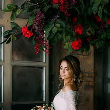 Свадебный фотограф Анна Руданова (rudanovaanna). Фотография от 21.05.2018