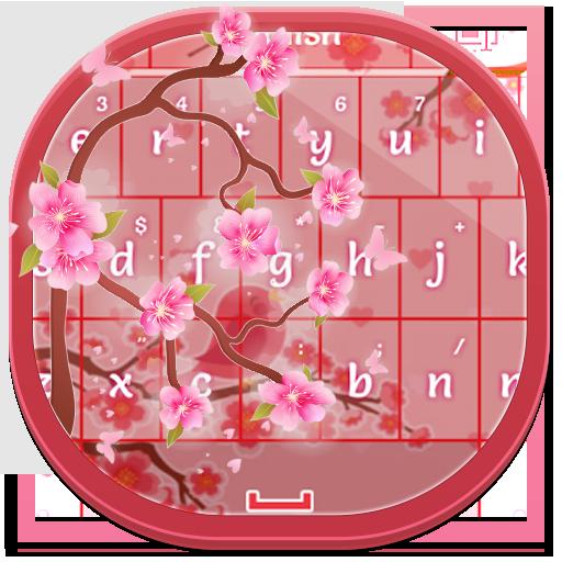 Pink Cherry Keyboard 個人化 App LOGO-硬是要APP