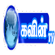Kavin Tv Download for PC Windows 10/8/7