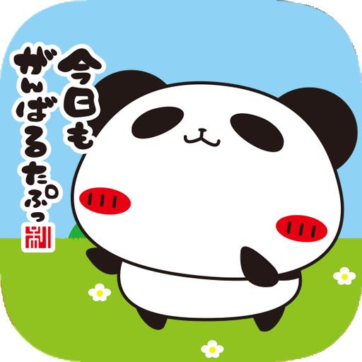 教育のぐらぐらノセタワーパンダのたぷたぷ公式アプリ LOGO-記事Game