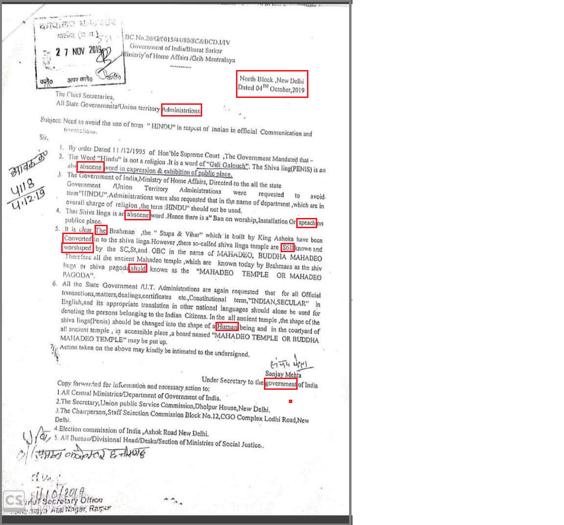 C:\Users\hp\Downloads\Ministry of Home Affairs circular2.png