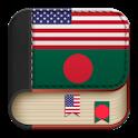 English to Bengali Dictionary - Learn English free icon