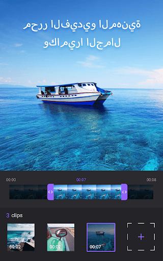 صانع الفيديو من الصور مع محرر الموسيقى والفيديو screenshot 1