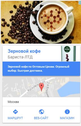 """Расширенное объявление """"Формат адреса"""""""