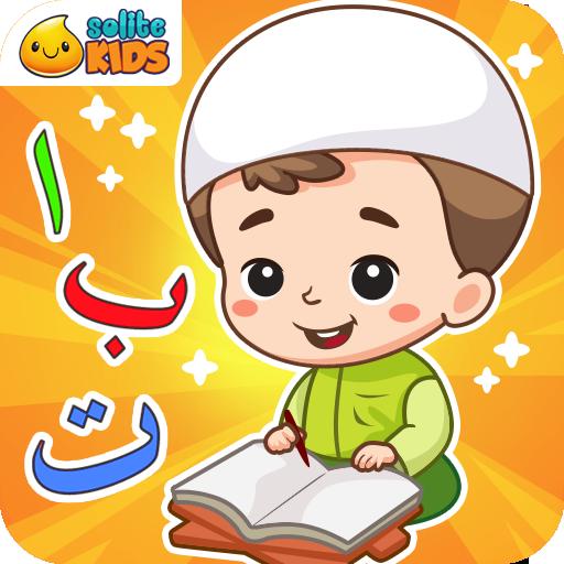 Belajar Al Quran Suara Aplikasi Di Google Play