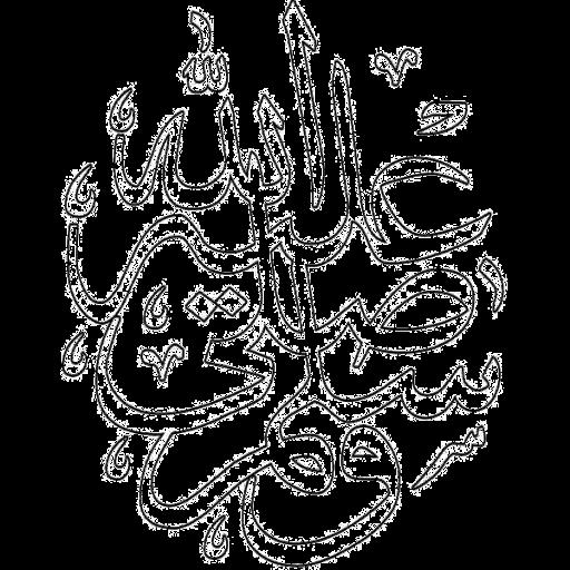 Download Mewarnai Kaligrafi Google Play Softwares Atcw0lshq3ig