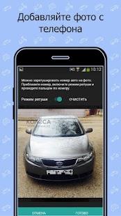 Kolesa.kz — авто объявления - náhled