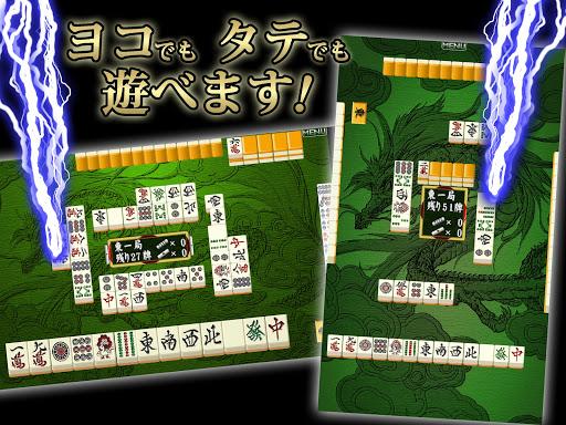 Mahjong Free screenshots apkspray 10