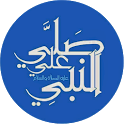 pray on prophet Muhammad icon