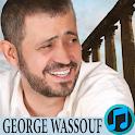 أغاني جورج وسوف الجديدة والقديمة 2021 بدون نت icon