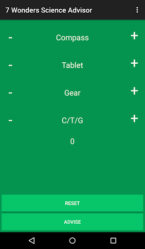 玩免費棋類遊戲APP|下載7 Wonders Science Advisor app不用錢|硬是要APP