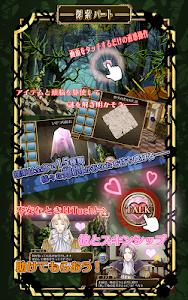 乙女脱出ゲーム 光と影のレグルス~迷宮の王子たち~ screenshot 10