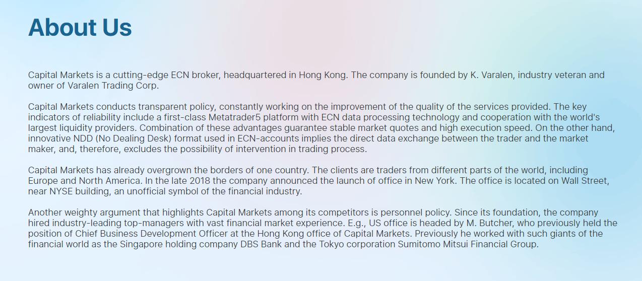 Обзор брокера Capital Markets: тарифные планы и отзывы клиентов