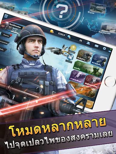 Ultimate Fire- เกมยิงแนวFPS 1.0.5 screenshots 10
